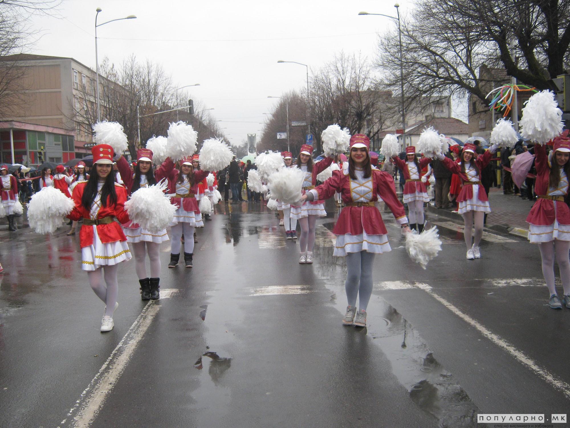 """Карневалот """"Прочка 2015"""" во Прилеп најмасовен досега"""