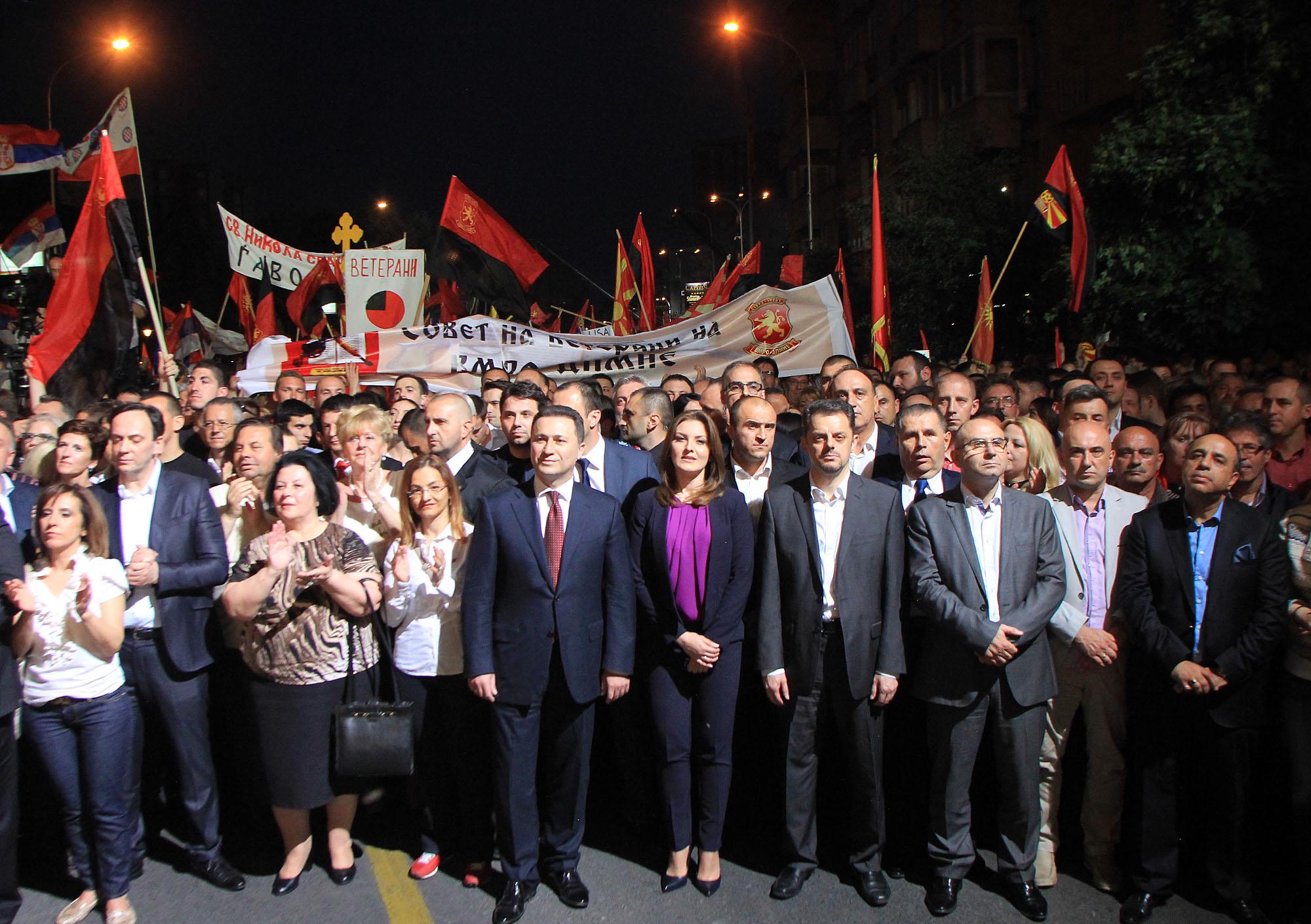 Десетици илјади граѓани на народниот собир на ВМРО-ДПМНЕ