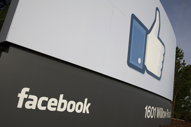 """""""Фејсбук"""" формира центар за вештачка интелигенција во Париз"""