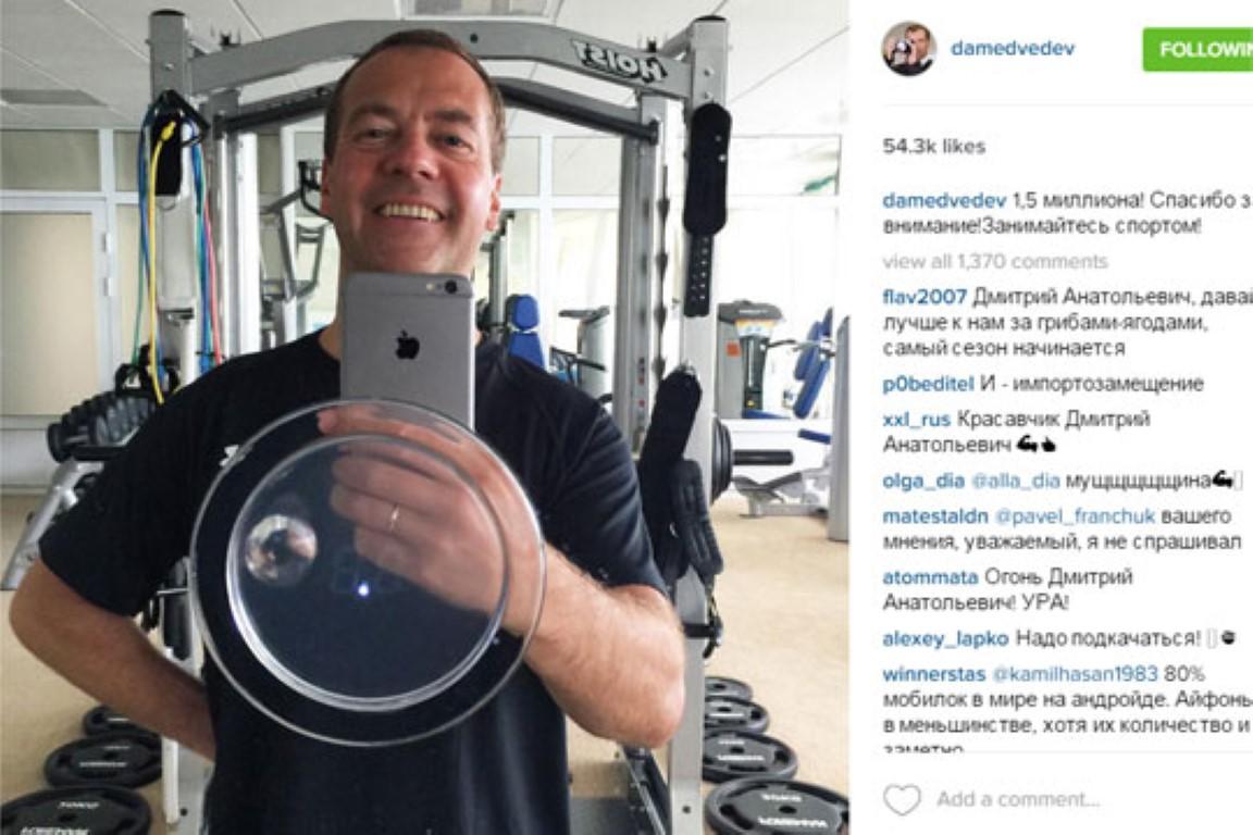"""Повеќе од 1,5 милиони го """"следат"""" Медведев на Инстаграм"""