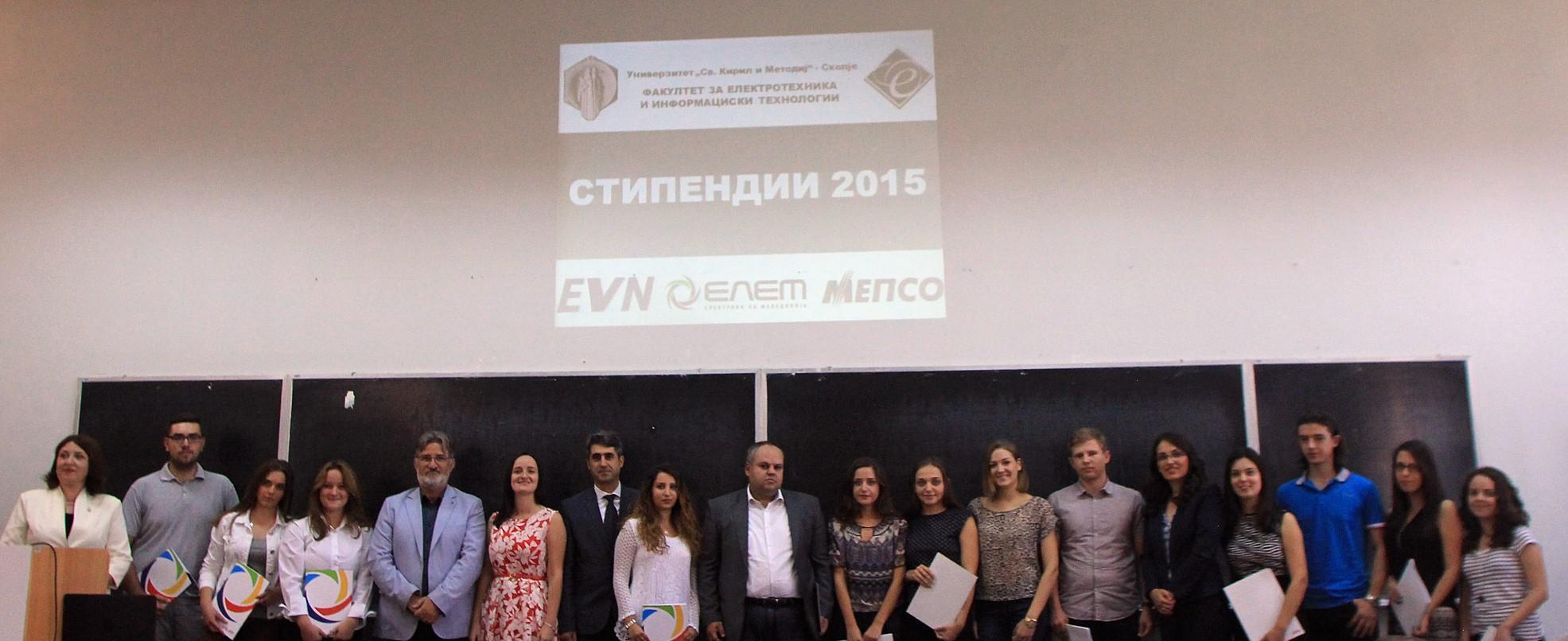 Новата академска година на ФЕИТ започна со доделување на 14 стипендии
