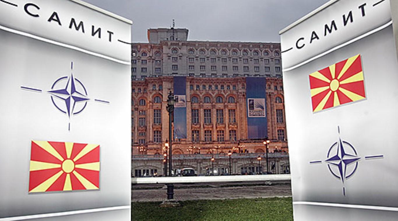 НАТО: Потврдена условената покана од Букурешт за Македонија