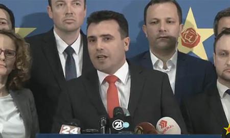 Собранието се распушти, СДСМ нема да учествува на изборите на 5 јуни