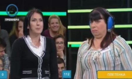 Натпреварувачката кај Вучиќ ништо не може да слушне - a треба ли? (ВИДЕО)
