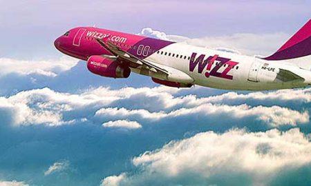 Wizz Air со нова линија Скопје - Хановер