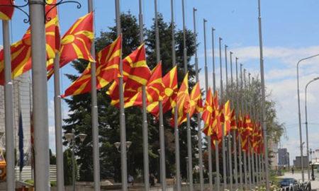 Утре е Ден на жалост во Македонија