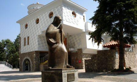 Денови на Мајка Тереза во Скопје