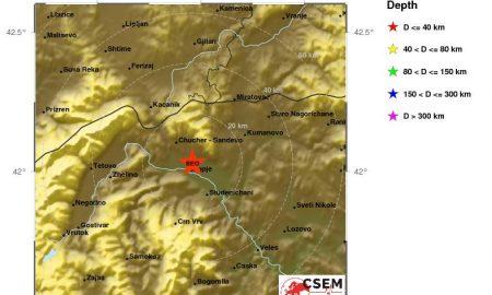 Нов земјотрес вечерва во Скопје