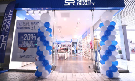 """Отворениот новиот ланец на спортски продавници """"Sport Reality"""" во Скопје"""