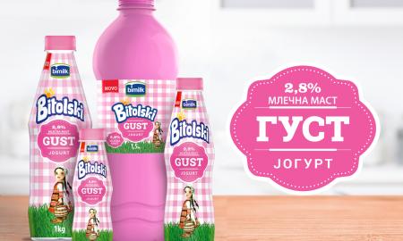 Промовиран новиот густ јогурт на Бимилк!