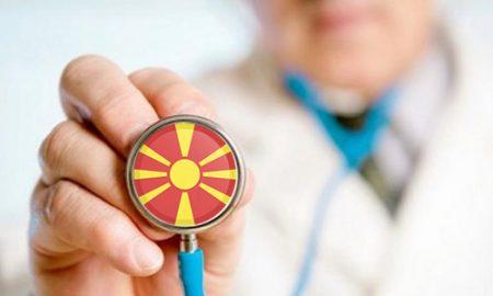 Македонското здравство на 22 место во Европа
