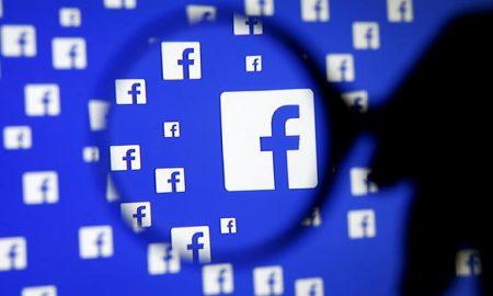 Технички проблем на Фејсбук - загрозени личните пораки на 14 милиони корисници