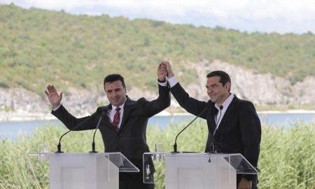 Собранието ќе го ратификува договорот за името со Грција