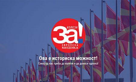 """""""Излези ЗА европска Македонија"""" - почна кампањата за успешен референдум"""