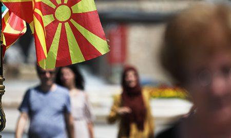 Светски новински агенции за референдумот во Македонија