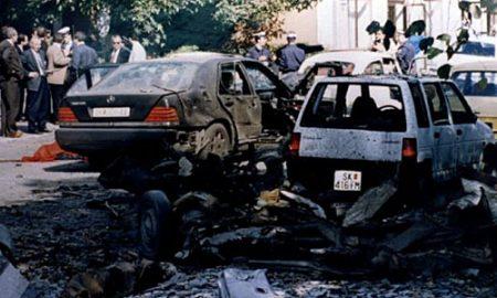 Дваесет и три години од атентатот врз претседателот Киро Глигоров