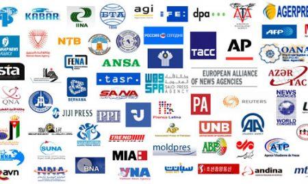 Референдумот низ призмата на светските агенции
