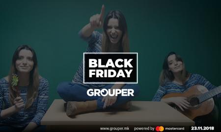 """Black Friday """"лудилото"""" на Grouper започнува денес!"""