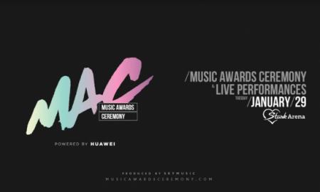 Големите музички ѕвезди ве повикуваат на MAC!